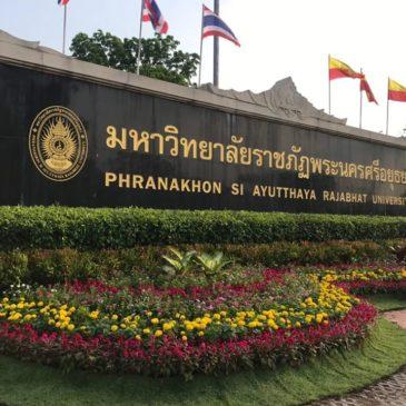 มหาลัยราชภัฏพระนครศรีอยุธยา ติดตั้ง SRAN อุปกรณ์ในการเฝ้าระวังภัยคุกคามทางไซเบอร์ และจัดเก็บ Log ตามกฎหมายประเทศไทย
