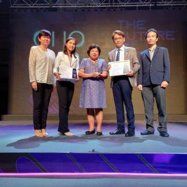 SRAN กับผู้ประกอบการที่ได้รับรางวัลผู้ใช้ซอฟต์แวร์ไทย ATSI – Digital Entrepreneur Awards