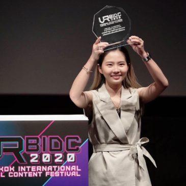 Useelive ได้รับรางวัล Virtual Class Room Platform Innovation