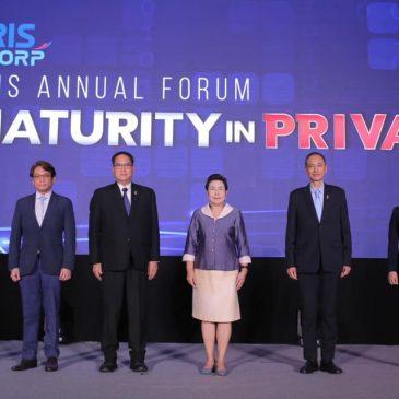 ร่วมบรรยายในงาน Maturity in Privacy