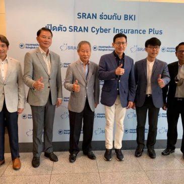 SRAN ร่วมกับ BKI เปิดตัว CYBER INSURANCE PLUS สร้างความคุ้มครองป้องกันภัยทางไซเบอร์